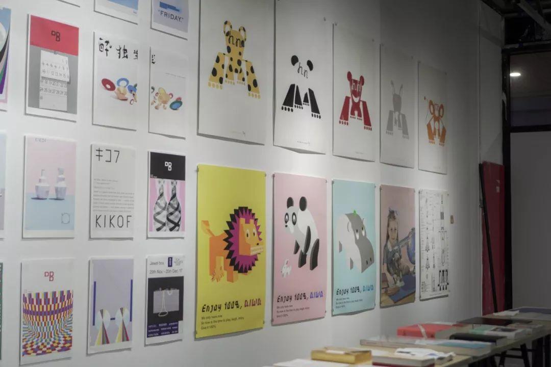 日本平面设计展
