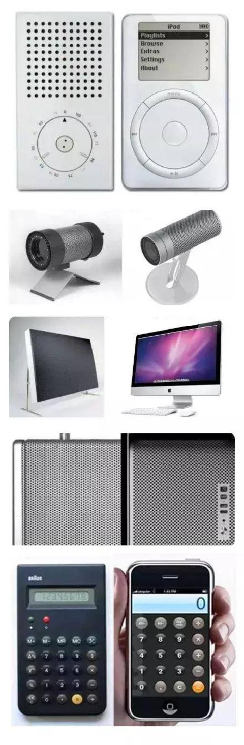 Apple苹果的设计对比